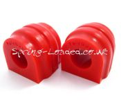 Polybush Front Anti Roll Bar Bushes 19.6mm Audi A3 Mk2 Typ 8P 2003 on
