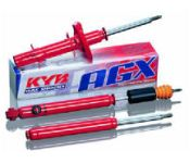 Kayaba - KYB AGX Shock Absorber - 731001